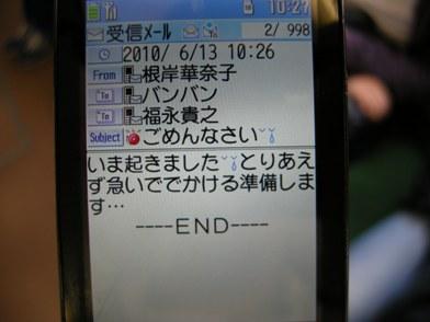 DSCN9881.JPG アップ用4.JPG