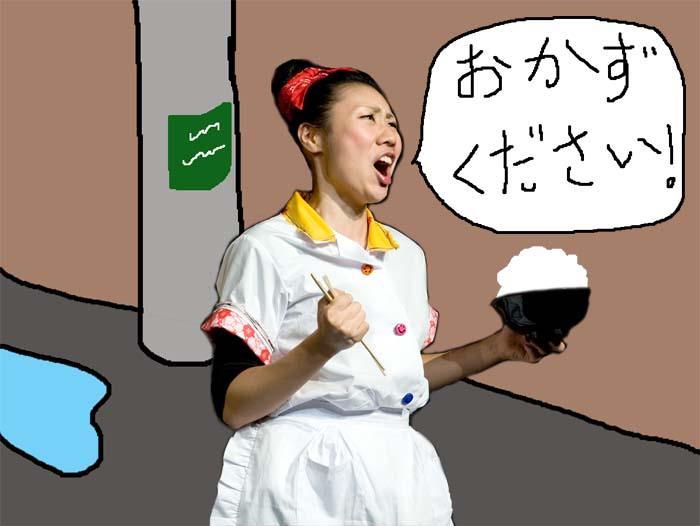 かみーのお告げ11A.jpg