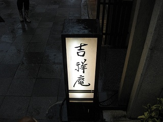 s-IMG_1400.jpg